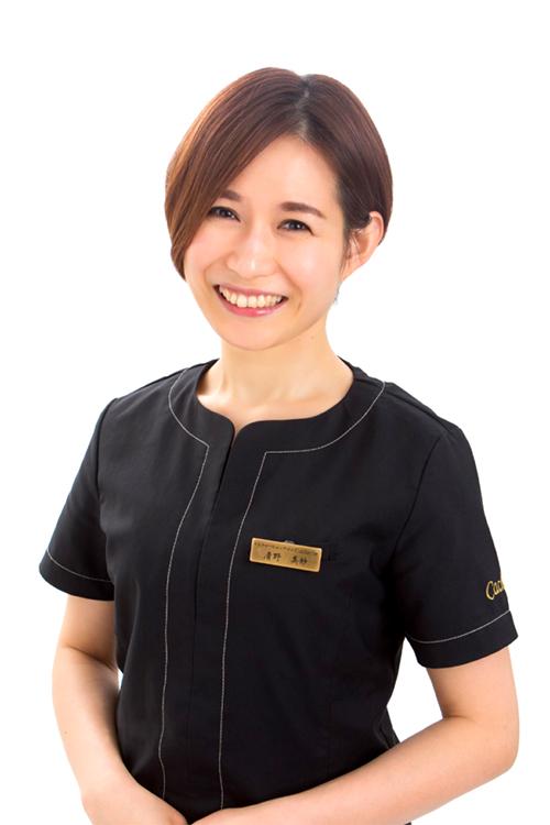 リラクゼーションサロン・カシェ代表 清野 美紗